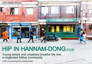 Hamman-Dong