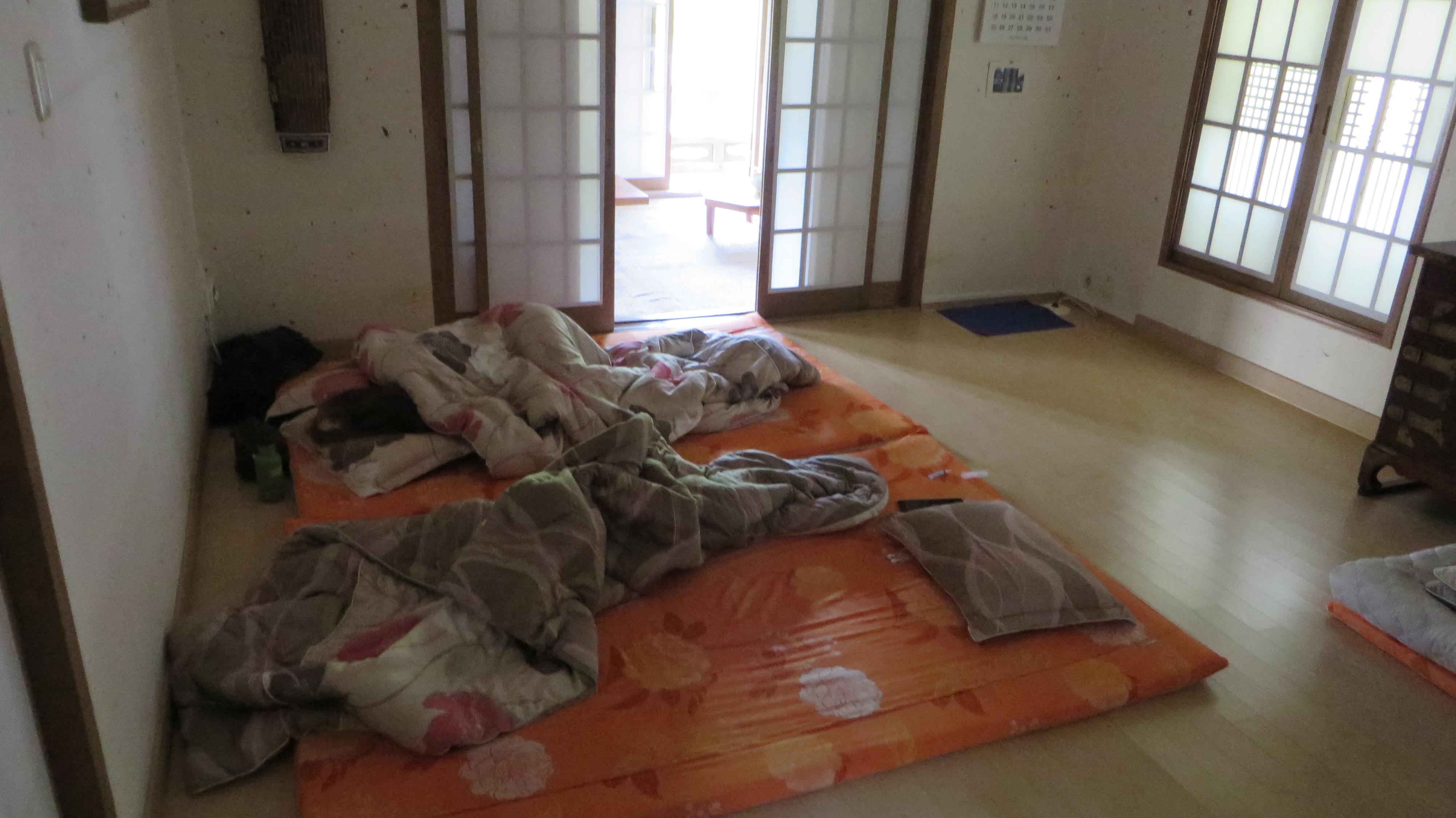 korea korean floor yo aunt beds sleeping southwest trip side uncle force air