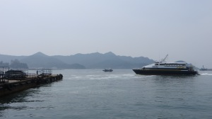 Ferry from Mokpo to Heuksan-Do